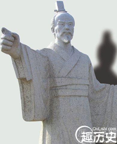 晏子雕像图